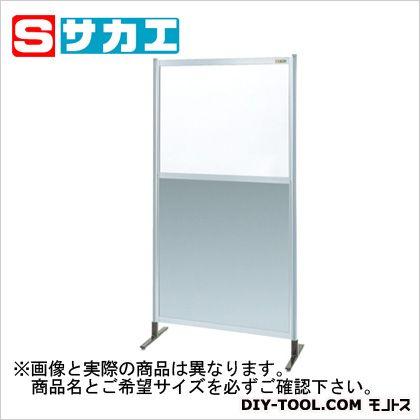 サカエ パーティション 透明塩ビ(上) アルミ板(下)タイプ(単体) (NAE56NT)