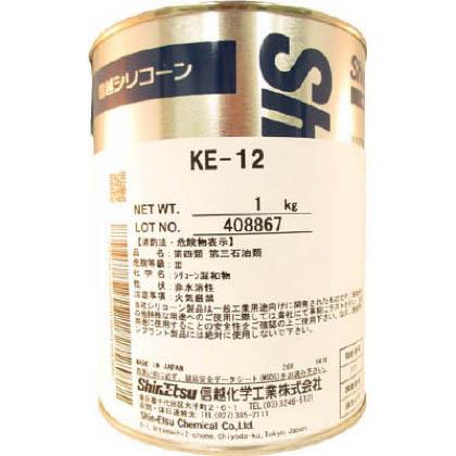 信越化学工業 シリコーン二液型RTVゴム 1kg (KE12(KE-12) 1個 コーキングガン コーキング