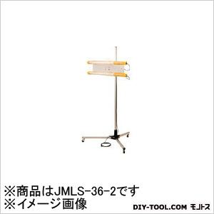 嵯峨電機工業 マルチライトスタンド (×1台)  JMLS362
