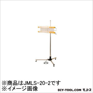 嵯峨電機工業 マルチライトスタンド (×1台)  JMLS202