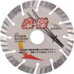 三京ダイヤモンド工業 ダイヤモンドカッター(乾式)豪傑 203×2.1×8×25.4 (SE-G8) 1枚