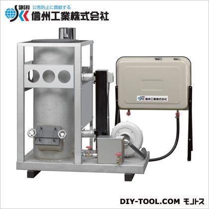 信州工業 廃油ストーブ (SG-100CXS) ストーブ 電気ストーブ 石油ストーブ 灯油ストーブ 暖房 暖房機 暖房器具