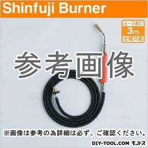 新富士バーナー プロパンバーナー(渦巻集中炎)  S-3