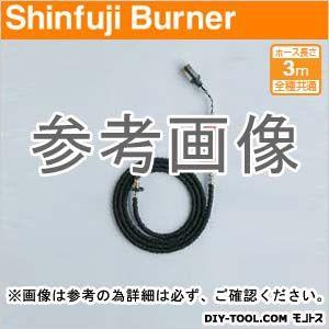 新富士バーナー プロパンバーナー(棒状炎)  M-6