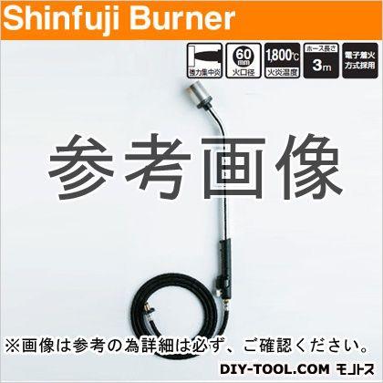 新富士バーナー スーパーライナー(強力集中炎)  RE-7(5M)