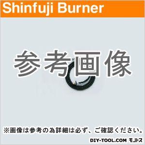 新富士バーナー ホース5M (バルブ付)  PB-H5MB