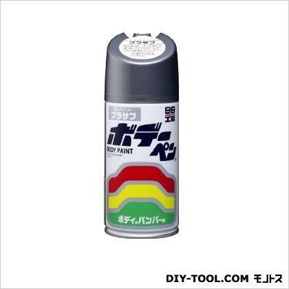 ソフト99 ボデーペン 300ml BP-34 プラサフ 本日限定 半額 1本