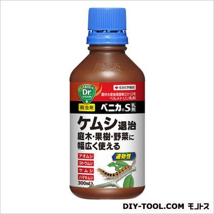 AL完売しました。 ケムシ退治に庭木 果樹 野菜に 新作からSALEアイテム等お得な商品 満載 スミトモカガクエンゲイ 300ml ベニカS乳剤