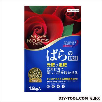 丈夫にきれいなバラを咲かせます スミトモカガクエンゲイ マイローズバラの肥料 1.6kg