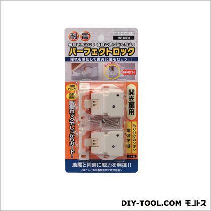 ACE(エース) パーフェクトロック (PF-023) 2個 ACE(エース) 防災グッズ