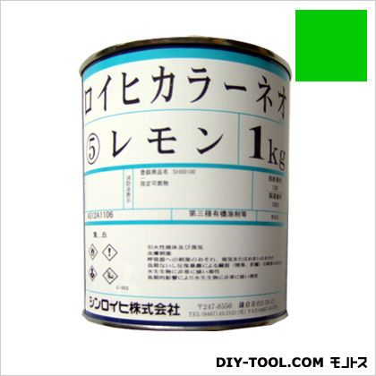 シンロイヒ ロイヒカラーネオ油性蛍光塗料 グリーン 1kg 2000B6