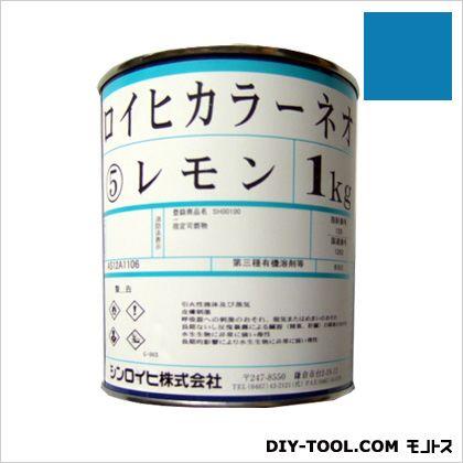 シンロイヒ ロイヒカラーネオ油性蛍光塗料 ブルー 1kg 2000B7