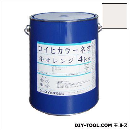 シンロイヒ ロイヒカラーネオ油性蛍光塗料 ホワイト 4kg 2000BF