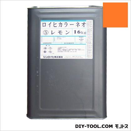 シンロイヒ ロイヒカラーネオ油性蛍光塗料 スカーレット 16kg 2000BJ
