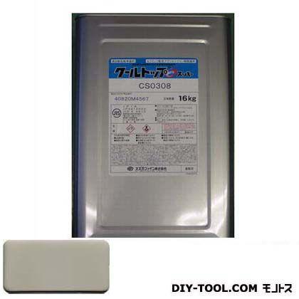 スズカファイン クールトップSiスーパー 太陽熱反射塗料 16kg CS2218
