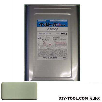 スズカファイン クールトップSiスーパー 太陽熱反射塗料 16kg CS8018