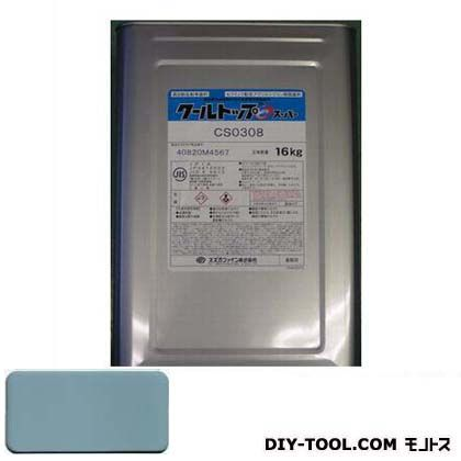 スズカファイン クールトップSiスーパー 太陽熱反射塗料 16kg CS7027
