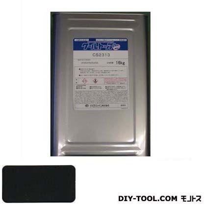 スズカファイン クールトップSi 太陽熱反射塗料 16kg CS0393