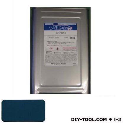 スズカファイン クールトップSi 太陽熱反射塗料 16kg CS7123