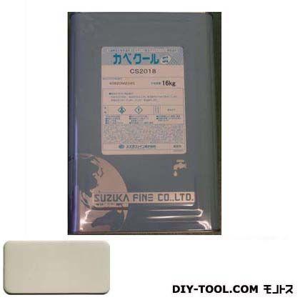 スズカファイン カベクールSi 水系高日射反射率塗料 16kg CS2048