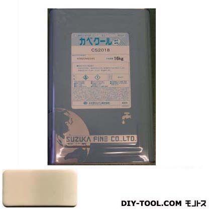スズカファイン カベクールSi 水系高日射反射率塗料 16kg CS3528