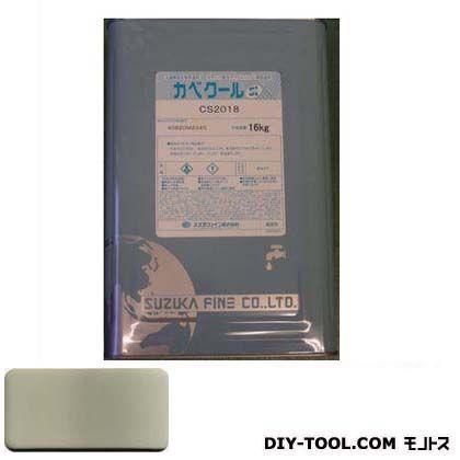 スズカファイン カベクールSi 水系高日射反射率塗料 16kg CS6077