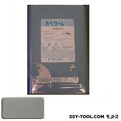 スズカファイン カベクールSi 水系高日射反射率塗料 16kg CS0057