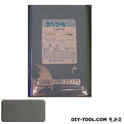 スズカファイン カベクールSi 水系高日射反射率塗料 16kg CS0106
