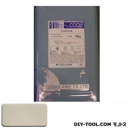 スズカファイン セラビューレCOOL シリコン樹脂系単層弾性仕上塗材 16kg CS2048