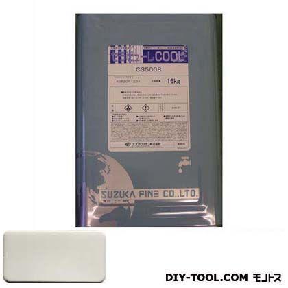 スズカファイン セラビューレCOOL シリコン樹脂系単層弾性仕上塗材 16kg CS0018