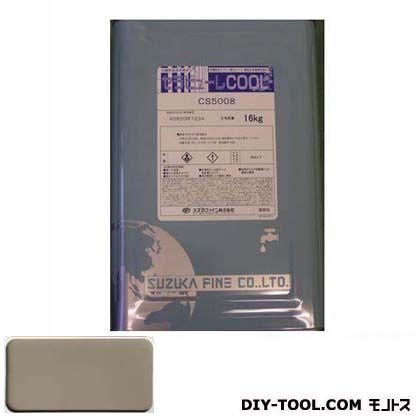 スズカファイン セラビューレCOOL シリコン樹脂系単層弾性仕上塗材 16kg CS3507