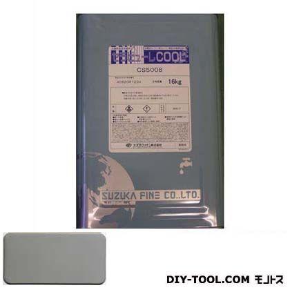 スズカファイン セラビューレCOOL シリコン樹脂系単層弾性仕上塗材 16kg CS0097