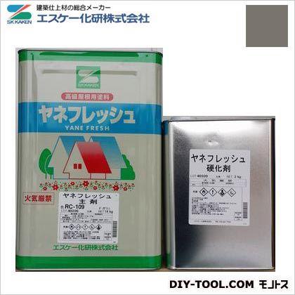 エスケー化研 ヤネフレッシュ(艶有り) 高耐久性屋根用塗料 グレー 16kgセット RC-106