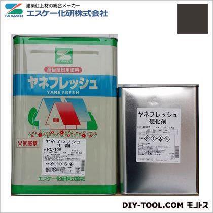 エスケー化研 ヤネフレッシュ(艶有り) 高耐久性屋根用塗料 ナチュラルグレー 16kgセット RC-120