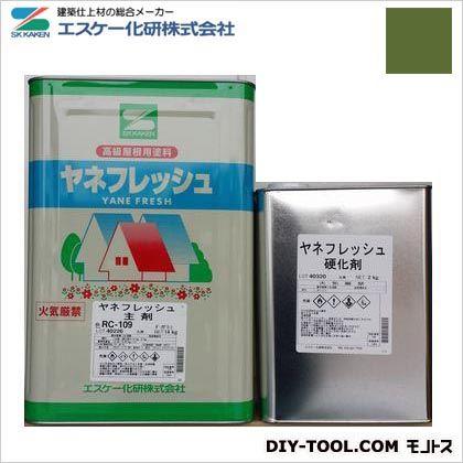 エスケー化研 ヤネフレッシュ(艶有り) 高耐久性屋根用塗料 グリーン 16kgセット RC-104