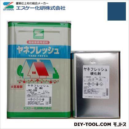 エスケー化研 ヤネフレッシュ(艶有り) 高耐久性屋根用塗料 サックスブルー 16kgセット RC-115