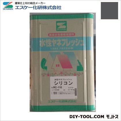 エスケー化研 水性ヤネフレッシュシリコン(艶有り) 高耐久性屋根用塗料 ミッドナイトグレー RC-107