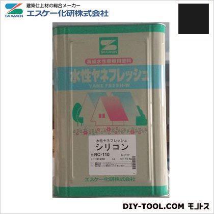 エスケー化研 水性ヤネフレッシュシリコン(艶有り) 高耐久性屋根用塗料 スレートブラック RC-110