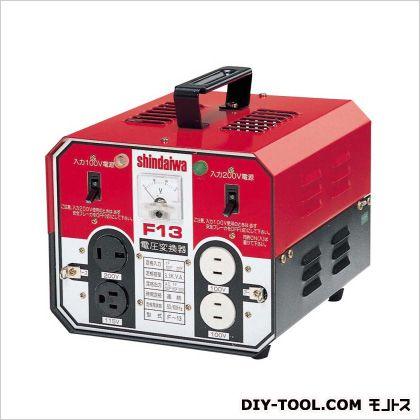 新ダイワ 電圧変換器 長さx幅x高さmm:260x230x248 F13
