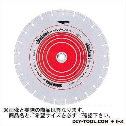 新ダイワ ダイヤモンドブレード 外径x厚x内径mm:Φ305x2.9x22 (GSM305x220SA) Shindaiwa ダイヤモンドカッター ダイヤモンドホイール(乾式)