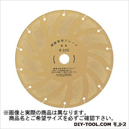 新ダイワ ロッキーダイヤモンドブレード 外径x厚x内径mm:Φ306x2.8x30.5 RED355x305SEA