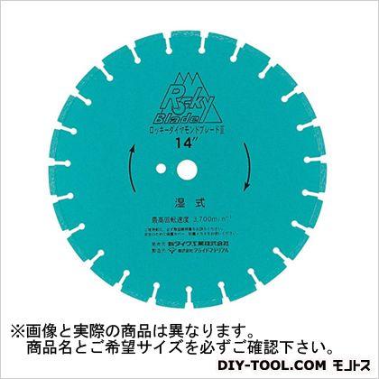 新ダイワ ロッキーダイヤモンドブレード 外径x厚x内径mm:Φ473x3.4x27 (REW470x270PA) Shindaiwa ダイヤモンドカッター ダイヤモンドホイール(乾式)