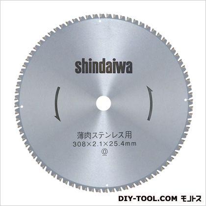 新ダイワ チップソーカッター用刃物 外径x厚x内径mm:308x2.1x25.4 (CT308-SUS)