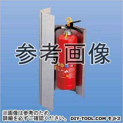 神栄ホームクリエイト 消火器収納ボックス(壁付型) 580×280×150 SK-FEB-04K