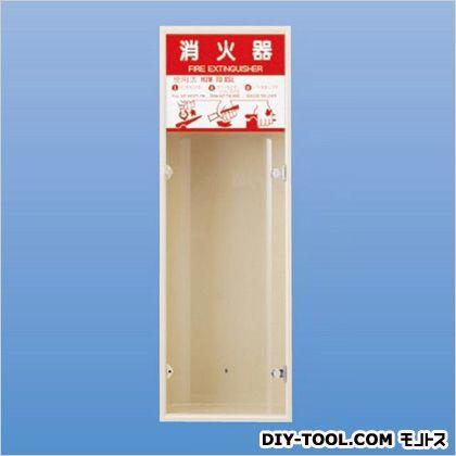 神栄ホームクリエイト 消火器収納ボックス(全埋込型) 870×295×185 SK-FEB-1D
