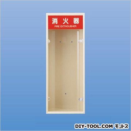 神栄ホームクリエイト 消火器収納ボックス(全埋込型) 756×295×186 SK-FEB-11D