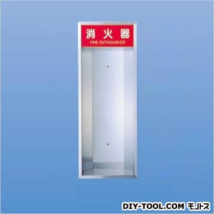 神栄ホームクリエイト 消火器収納ボックス(全埋込型) 740×280×165 SK-FEB-22