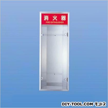 神栄ホームクリエイト 消火器収納ボックス(全埋込型) 740×280×165 SK-FEB-22D