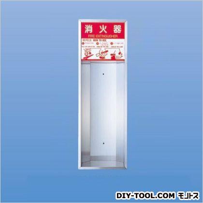 神栄ホームクリエイト 消火器収納ボックス(全埋込型) 850×280×165 SK-FEB-23