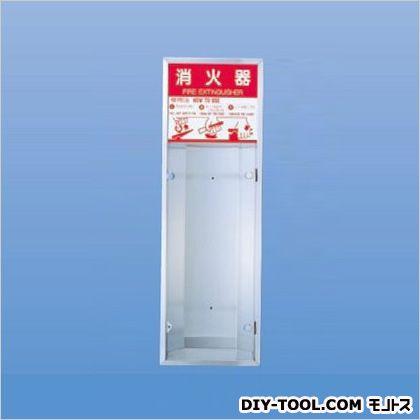 神栄ホームクリエイト 消火器収納ボックス(全埋込型) 850×280×165 SK-FEB-23D